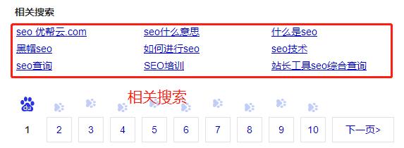 SEO入门到精通(二):SEO常用工具汇总