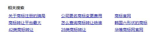 seo入门到精通(十):选择网站关键词的方法