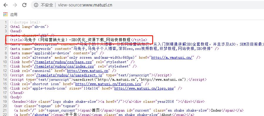 网站HTML代码优化:认识HTML代码(十八)