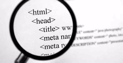 网站HTML代码优化:常见代码的优化方法(十九)
