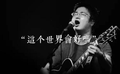 李志歌曲百度云打包下载_逼哥歌曲大全[FLAC/MP3/9.79GB]